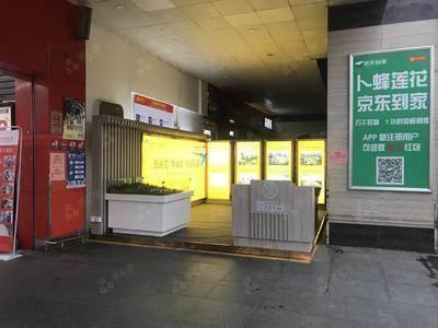 五矿·壹云台-广州卜峰莲花天河店