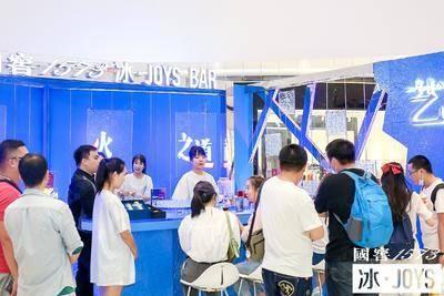 国窖1573冰·JOYS-济南华润万象城