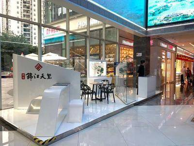 德商锦江天玺推广-成都卓锦曼购物中心