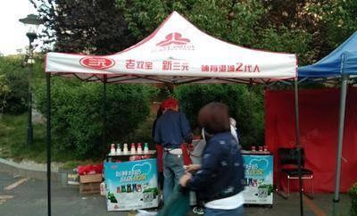 三元乳业社区推广-青岛溪谷美寓