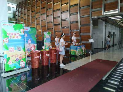 悠哈品牌推广-上海中一国际商务大厦