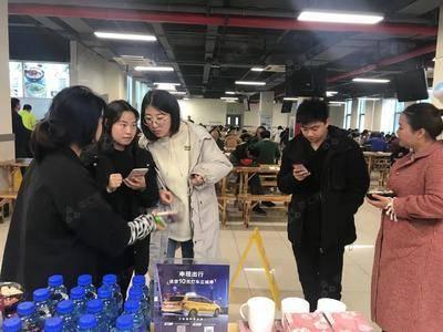 申程出行写字楼推广-上海创智空间餐厅食堂