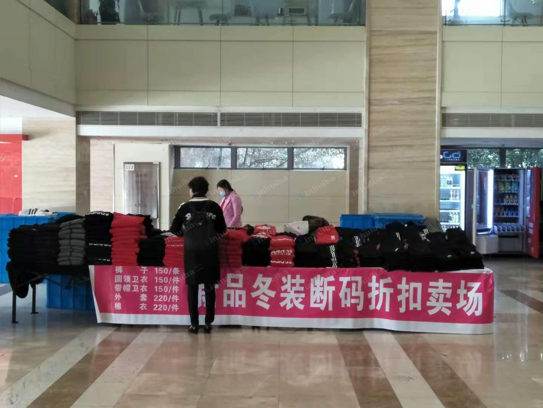 阿迪耐克特卖-上海统一企业大厦