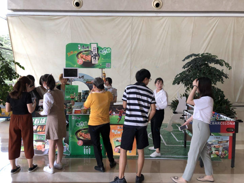 康师傅藤椒豚骨面-泰邦科技大厦