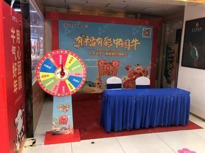 """中国福利彩票 """"辛丑牛票推广活动""""-杭州世纪联华丰庆路店"""