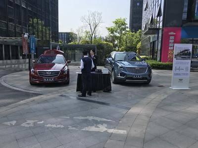 凯迪拉克汽车巡展-杭州利尔达科技园