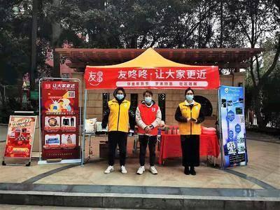 友咚咚年货节-广州阳光假日园