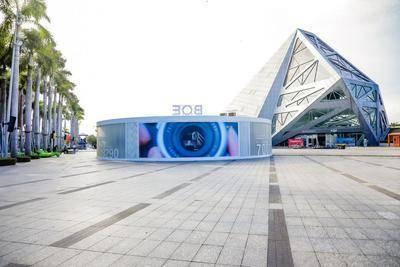 京东方你好BOE-深圳欢乐海岸购物中心
