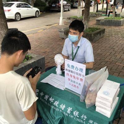 邮政信用卡推广-深圳市硅谷动力数码产业