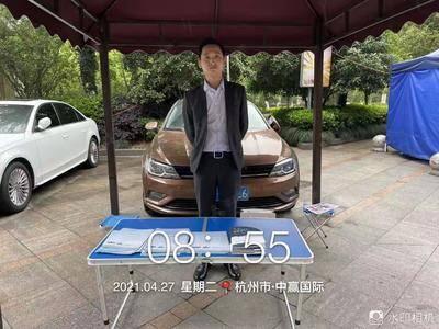 保利房产-杭州中赢国际