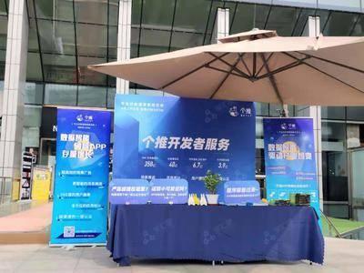 个推品牌推广-北京美团总部软件园
