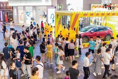 上汽大众汽车-长沙黄兴广场