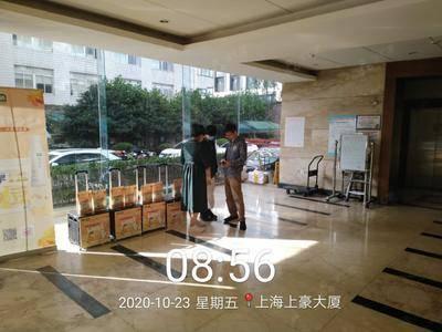 伊利植选写字楼派发-上海上豪大厦