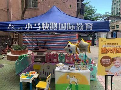 cocopark小马快跑-深圳高发住宅楼