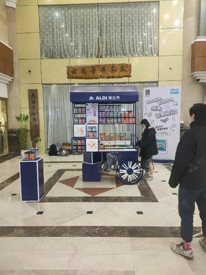 奥乐齐推广-上海良友大厦