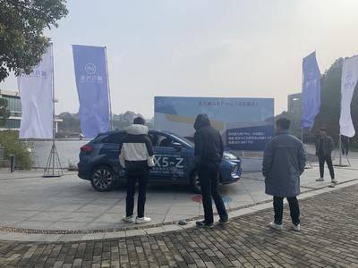 威马汽车-南京紫东国际创意园
