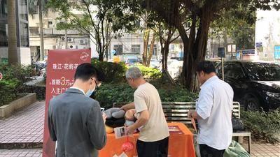 广电传媒房产频道-广州金丽园