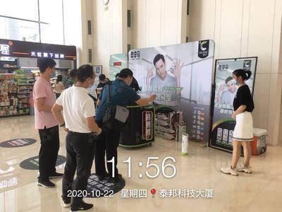 燃力士写字楼巡展活动-深圳泰邦科技大厦