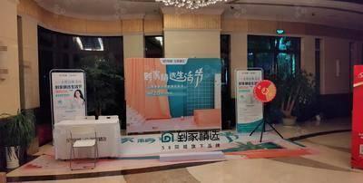 58同城·到家精选-上海悦达黄浦河滨大厦