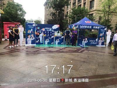 纯甄牛奶推广-上海新城香溢璟庭