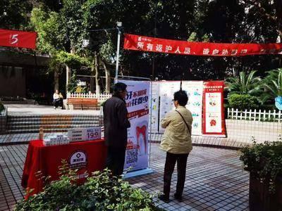 美冠口腔-上海海丽花园