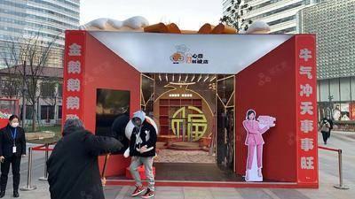小天鹅心意烘培店-上海长宁来福士广场