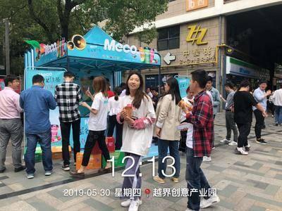 香飘飘Meco果汁茶产品推广-上海越界创意园