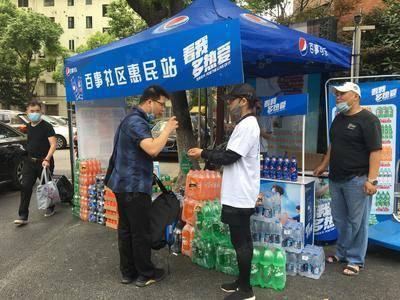 百事可乐社区惠民站-上海湘府花园