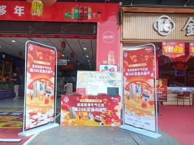 京东数码平台推广-大浪港湾购物广场