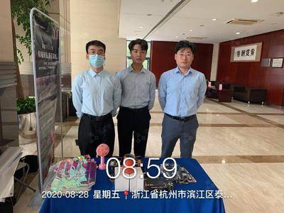 万科地产-杭州盾安发展大厦