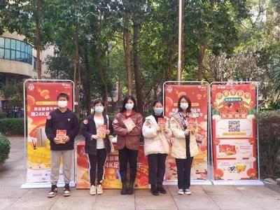 T3出行地推-广州江南花园