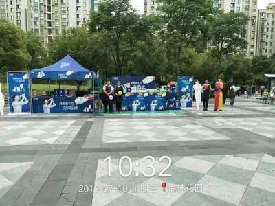 纯甄品牌推广-上海复地翠堤
