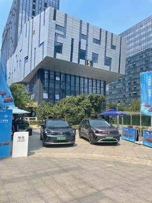 一汽大众-杭州利尔达物联网产业园