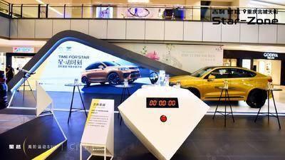 吉利品牌车展-重庆龙湖北城天街