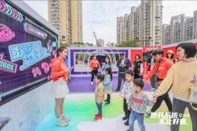2020酷开系统不止好看主题活动-杭州龙湖滨江天街