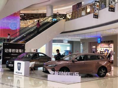 荣威全新i5-北京龙湖房山天街