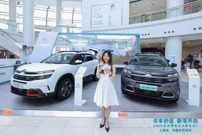 雪铁龙天逸新能源车展-上海仲盛世界商城
