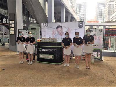 燃力士写字楼巡展活动-深圳湾生态科技园