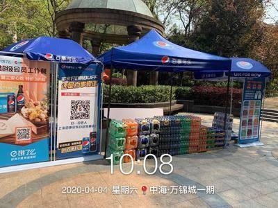 百事可乐无人售货-上海中海万锦城