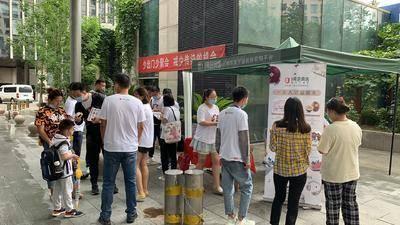 京东一号店-北京太阳宫大厦