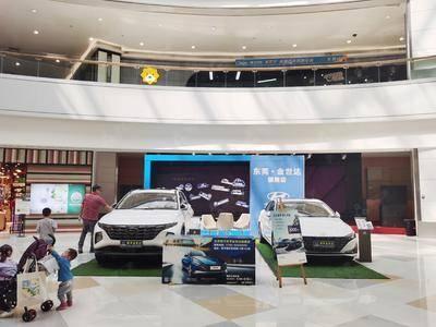 北京现代车展-东莞天一城购物中心