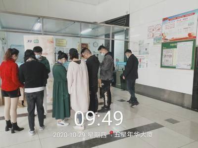 伊利植选南京写字楼推广-南京五星年华大厦