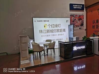 中国铁建.花语岭南-广州山姆会员店
