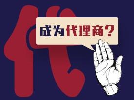 武汉已代理场地面积:150000㎡+
