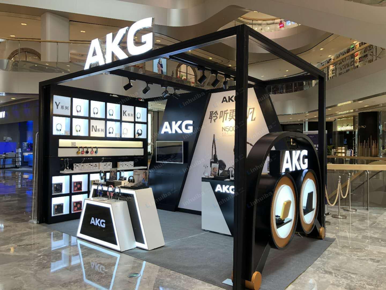AKG耳机-杭州来福士