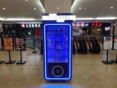 每日惊喜魔盒机器-南京清江苏宁广场