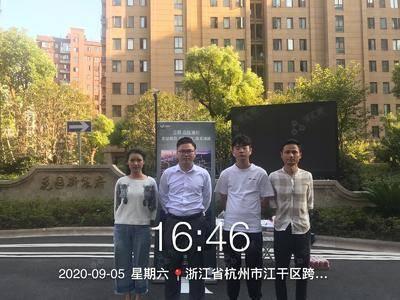 金隅森林澜府-杭州阳光城普升福邸