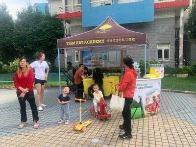 cocopark推广_杨梅红艺术教育-丽港湾-花园中心