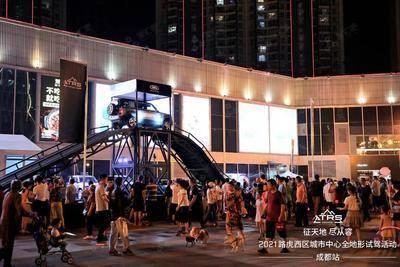 路虎西区城市中心全地形试驾活动Pagoda成都万达广场锦华店