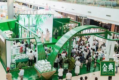 金典乐享膳食节-北京合生汇